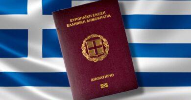 Passeport grec classé 8e le plus fort au monde